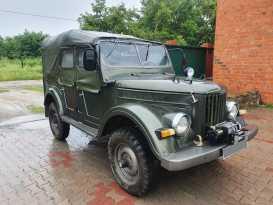 Уссурийск 69 1960