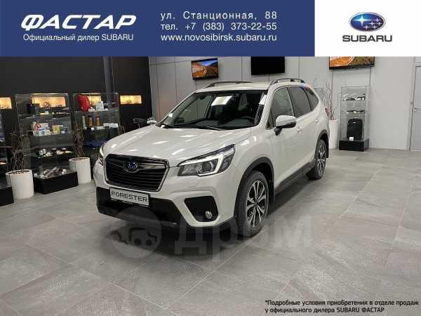 Subaru Forester, 2019 год, 2 578 900 руб.