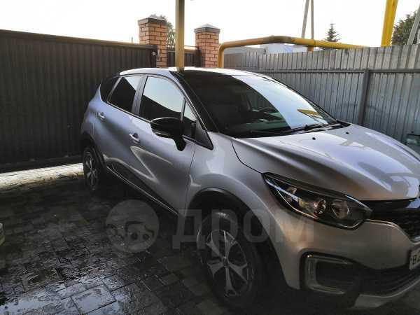 Renault Kaptur, 2018 год, 899 999 руб.