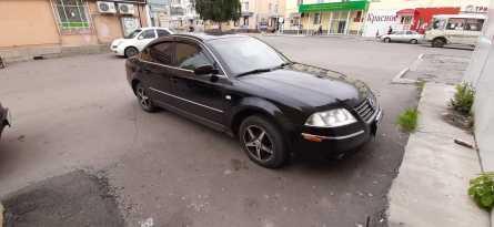 Курган Passat 2001