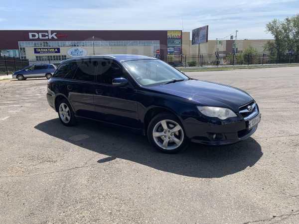 Subaru Legacy, 2007 год, 525 000 руб.
