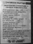Лада 2101, 1983 год, 10 000 руб.