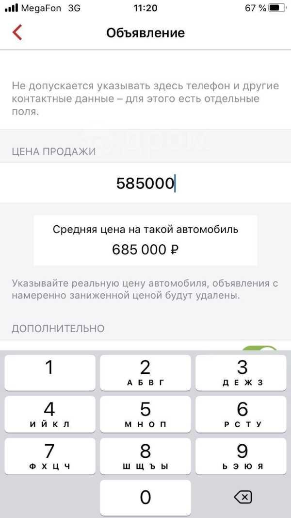 Infiniti FX35, 2007 год, 585 000 руб.
