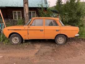 Алдан 412 1978
