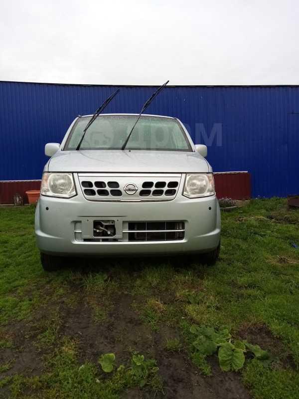 Nissan Otti, 2013 год, 390 000 руб.