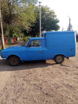 Рубцовск 2715 1987