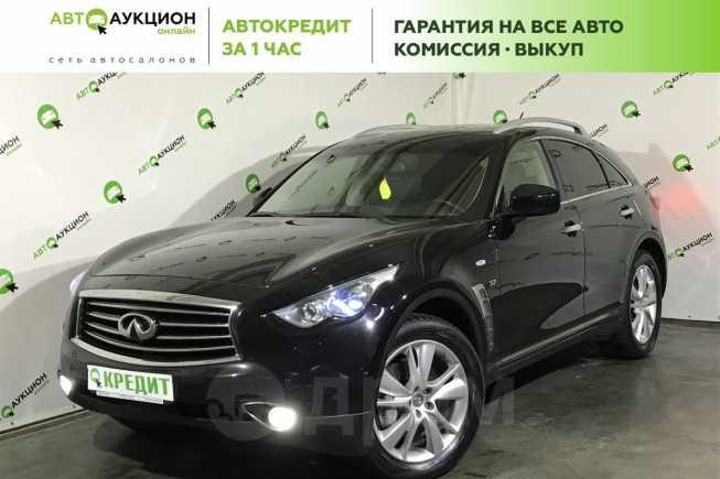 Infiniti QX70, 2014 год, 1 650 000 руб.