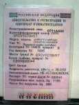 Daihatsu Charade, 1995 год, 60 000 руб.
