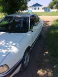 Audi 90, 1990 год, 130 000 руб.
