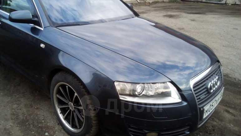 Audi A6, 2005 год, 535 000 руб.