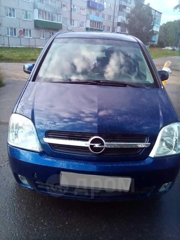 Opel Meriva, 2005 год, 220 000 руб.