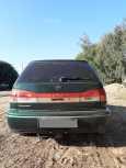 Toyota Vista Ardeo, 1998 год, 313 000 руб.