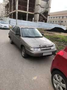 Москва 2112 2002