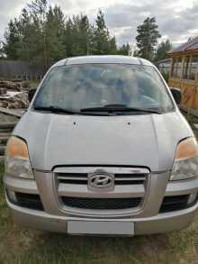 Сургут H1 2005