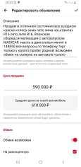 Toyota Corolla, 2011 год, 560 000 руб.