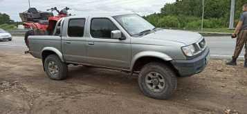 Иркутск Datsun 2000