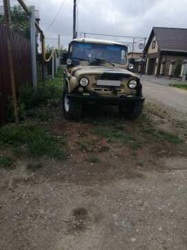 Сухой Лог 469 1997