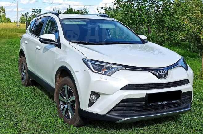 Toyota RAV4, 2017 год, 1 760 000 руб.