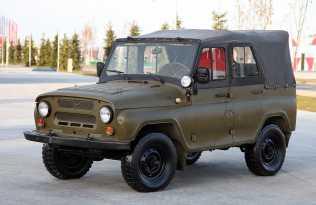Симферополь 469 1974