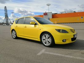 Тула Mazda3 2005