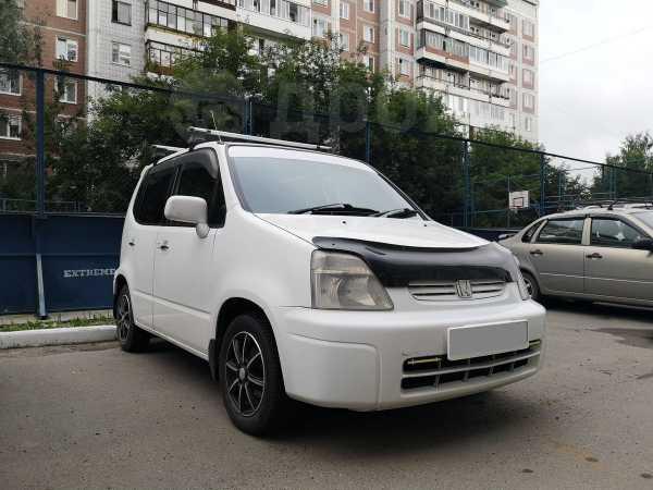 Honda Capa, 2000 год, 167 000 руб.