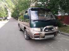 Нижнеудинск Homy 1996