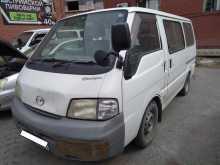 Новосибирск Bongo 2000