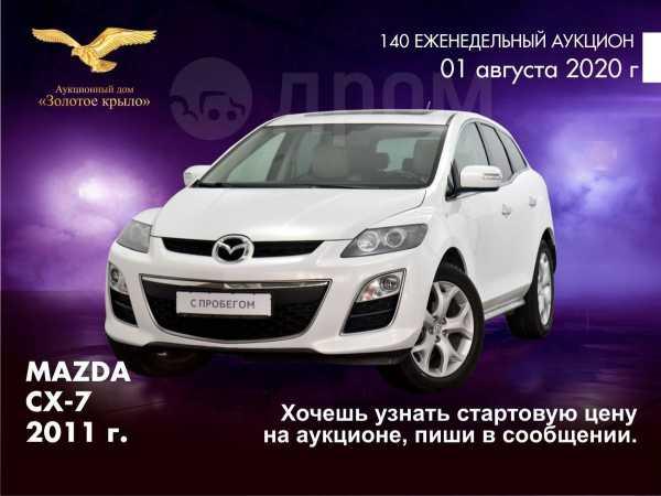 Mazda CX-7, 2011 год, 610 500 руб.