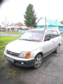 Тяжинский Pyzar 2000