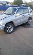 Mazda Proceed Levante, 1997 год, 310 000 руб.