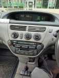 Toyota Vista Ardeo, 2000 год, 265 000 руб.