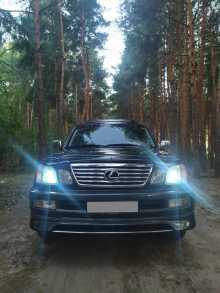 Воронеж LX470 2004