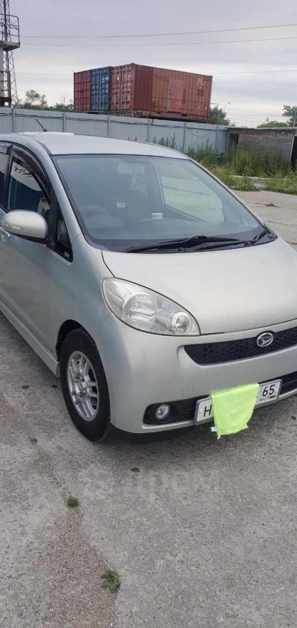 Daihatsu Sonica, 2008 год, 250 000 руб.