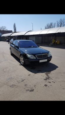 Ростов-на-Дону S-Class 2003