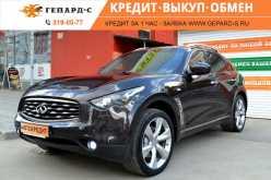 Новосибирск FX50 2010