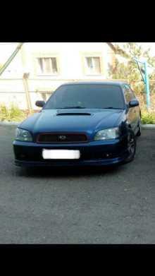 Челябинск Legacy B4 2000