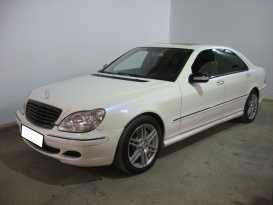 Пенза S-Class 2005