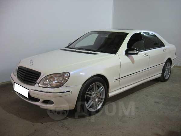 Mercedes-Benz S-Class, 2005 год, 595 000 руб.