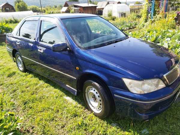 Toyota Vista, 2000 год, 280 000 руб.