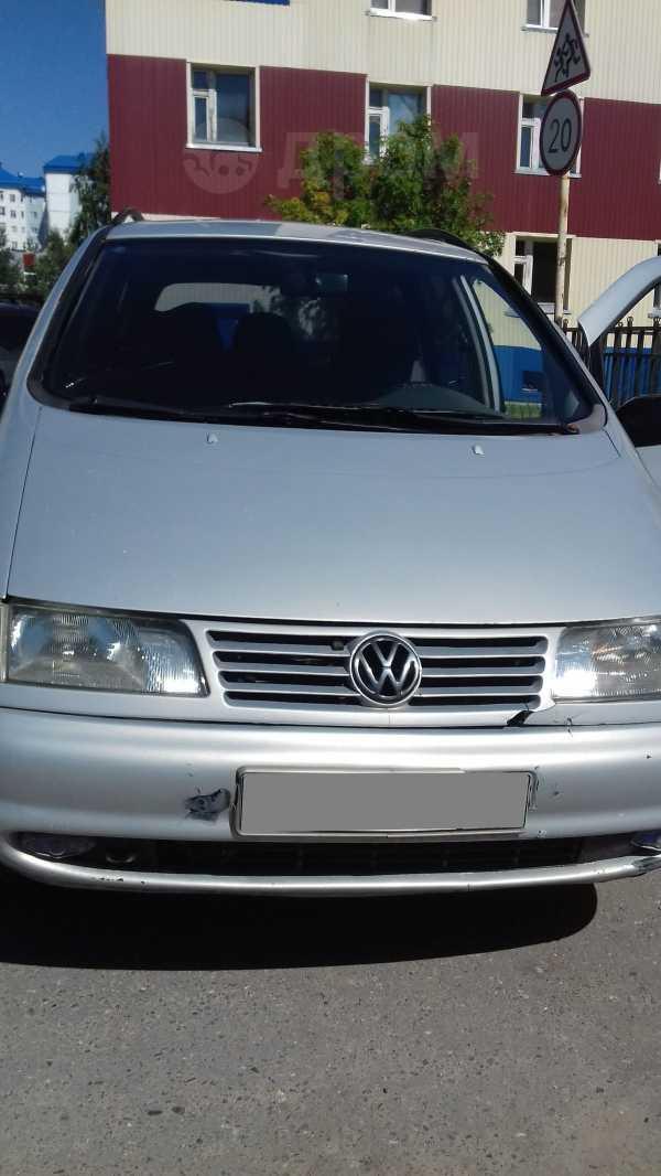 Volkswagen Sharan, 1996 год, 195 000 руб.