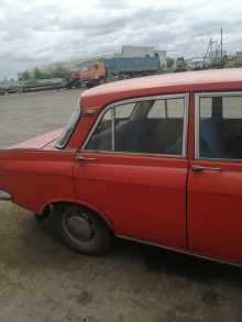 Татарск 408 1975
