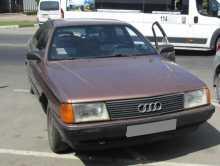 Валуйки 100 1983