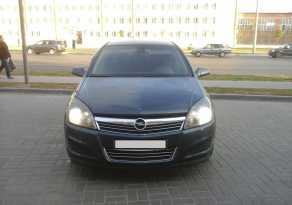 Астрахань Astra 2008
