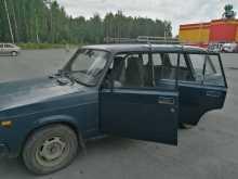 Миасс 2104 1999