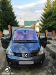 Renault Espace, 2005 год, 650 000 руб.