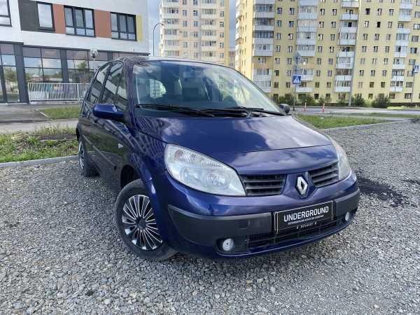 Renault Scenic, 2005 год, 289 000 руб.