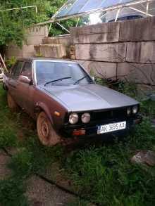 Симферополь Corolla 1983
