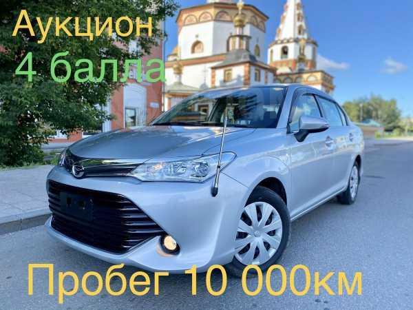 Toyota Corolla Axio, 2016 год, 805 000 руб.