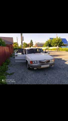 Уфа 3110 Волга 1998