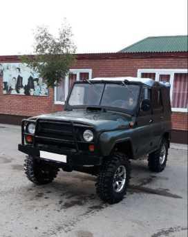 Урус-Мартан 469 1995